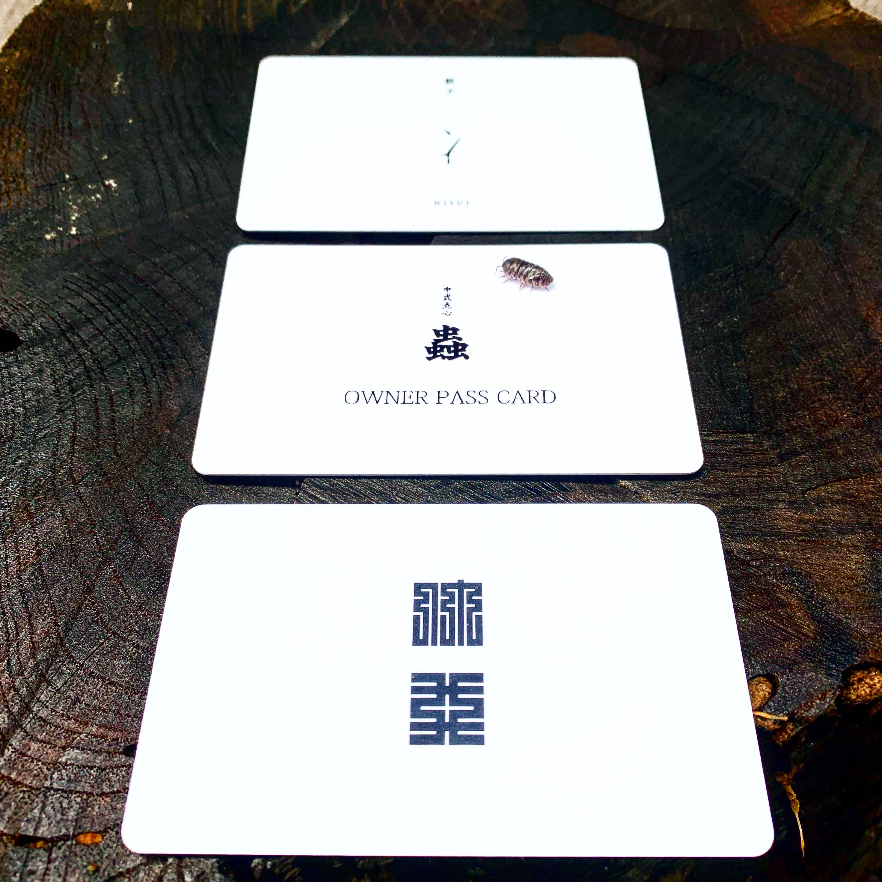 会員カードサンプル画像